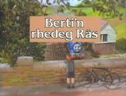 Bertie'sChaseWelshtitlecard