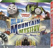 BlueMountainMysteryThaiVCD
