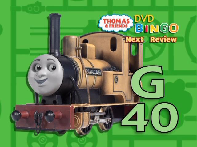 File:DVDBingo40.png