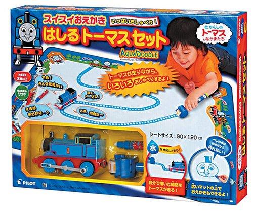 File:SuiSuiOekakiThomasSet.jpg