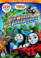 BigWorld!BigAdventures!(UKDVD)