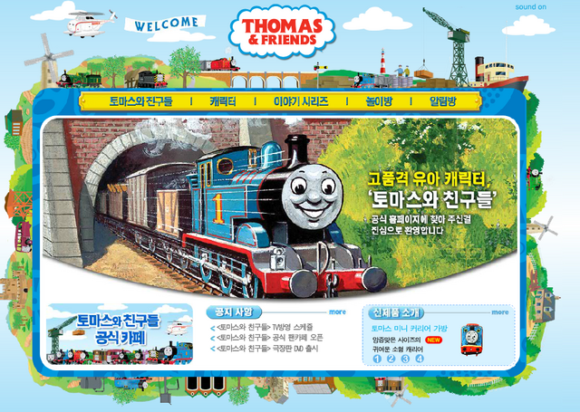 File:Theofficialwebsite7.png