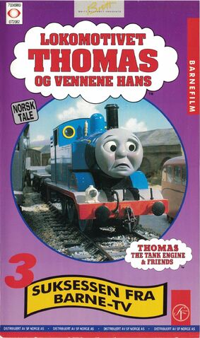 File:ThomastheTankEngine2NorwegianVHScover.jpg