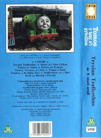 File:TroublesomeTrucksand8OtherStoriesWelshVHSbackcoverandspine.jpg