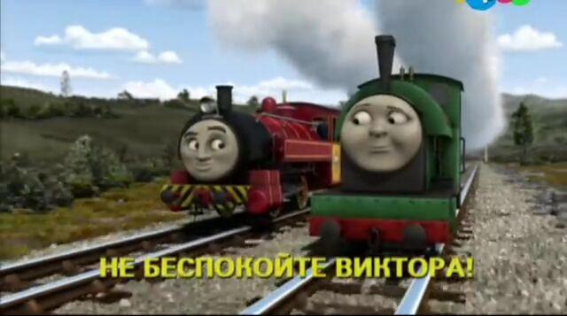 File:Don'tBotherVictorRussianTitleCard.jpeg