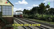 ThomasandScruffGreekTitleCard