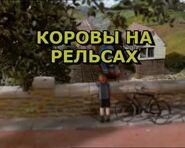 CowsRussianTitleCard
