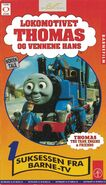 ThomastheTankEngine1NorwegianVHScover