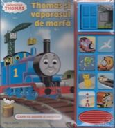 FindthatFreight!RomanianBook