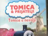 Thomas in Trouble (Croatian DVD)