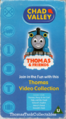 ThomasVideoCollection