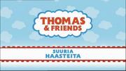 ThomasNewSeriesFinnishLogo