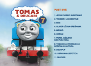 ThomastheTankEngine7(SerbianDVD)Menu