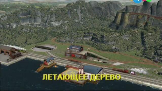 File:JumpingJobiWoodRussianTitleCard.jpeg