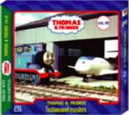 ThomasandFriendsVolume40ThaiDVD