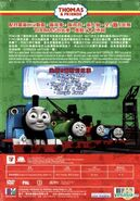 Percy'sParcel(ChineseDVD)BackCover