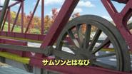 SamsonandtheFireworksJapaneseTitleCard
