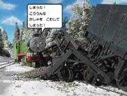 Henry'sLuckyTrucks10