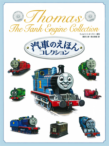 File:TheCompleteCollection(Japanese).jpg