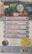 Thomas The Tank Engine Volume 4 2002 VHS Back