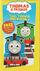 Two Thomas Adventures