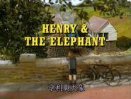 HenryandtheElephantChinesetitlecard
