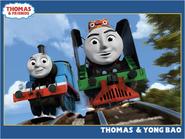 Thomas & Yong Bao