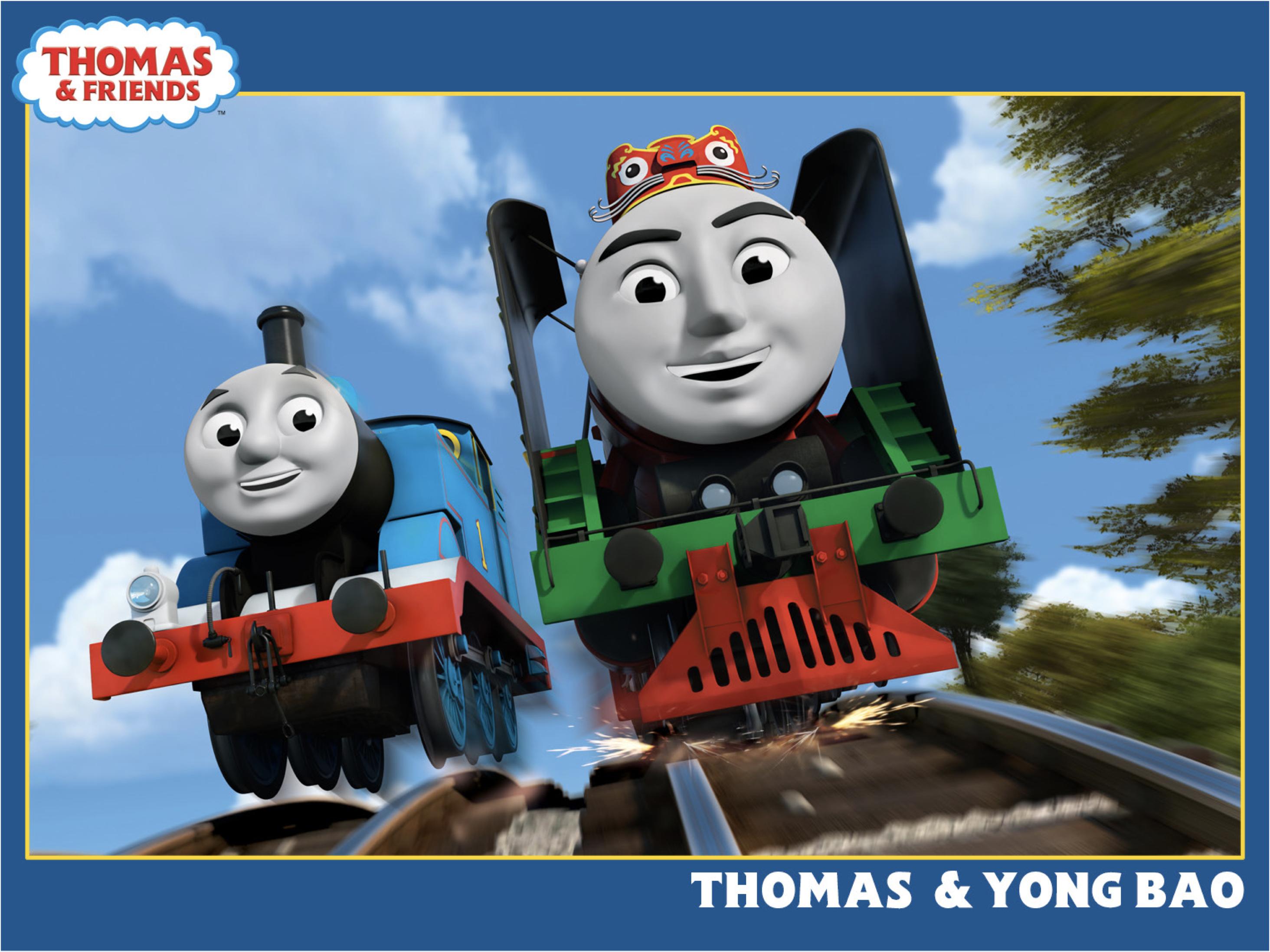 File:Thomas & Yong Bao.png