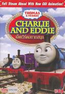 CharlieandEddie(TaiwaneseDVD)