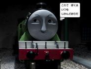 Henry'sLuckyTrucks3