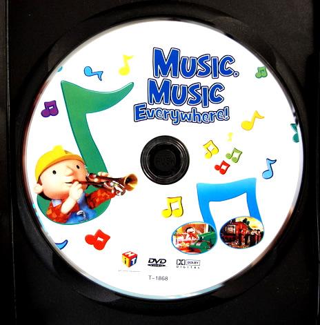File:MusicMusicEverywhereDVDDisc.JPG