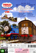 Percy'sParcel(TaiwaneseDVD)backcover