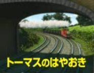 TheEarlyBirdJapaneseTitleCard