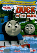 DuckintheWater(DVD)