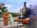 Thomas and the U.K. Trip