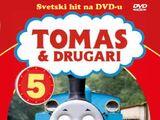 Thomas the Tank Engine 5
