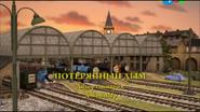 TheLostPuffRussianTitleCard