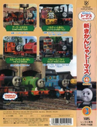 ThomasTheTankEngineSeries7Vol3spineandbackcover