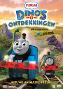 DinosandDiscoveries(DutchDVD)