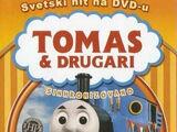 Thomas the Tank Engine 3
