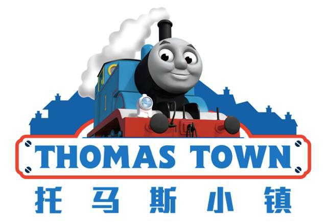 ThomasTown(China)logo