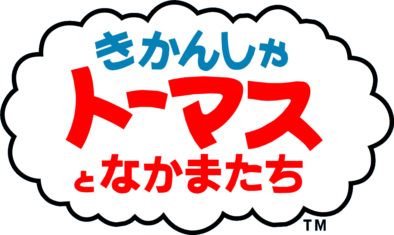 File:ThomasandFriendsJapaneseLogo.png