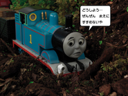 ThomasandtheBirthdayMail11
