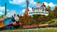 DinosandDiscoveriesDutchDVDMenu1