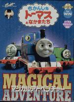 MagicalAdventureFrontCover