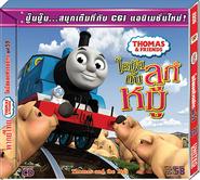 ThomasandthePigs(ThaiVCD)