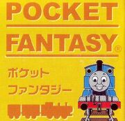 ThomasPocketFantasyLogo