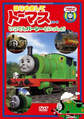 AnytimeWithPercy!DVD.png