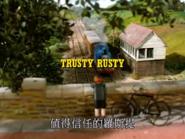 TrustyRustyTaiwanesetitlecard