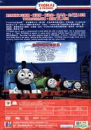 SlippySodor(ChineseDVD)BackCover